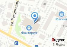 Компания «Магазин мужской одежды» на карте
