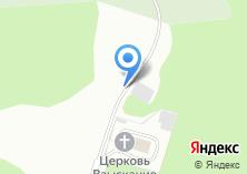Компания «Жаровиха» на карте