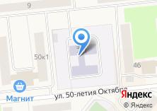 Компания «Детский сад №17 Малыш» на карте