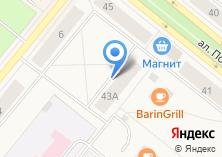 Компания «Городская детская библиотека» на карте