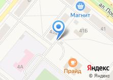 Компания «Автостоянка на 50 лет Октября» на карте