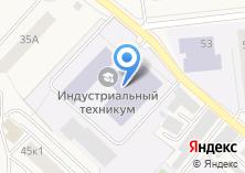 Компания «Новодвинский индустриальный техникум» на карте