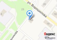 Компания «Отдел надзорной деятельности г. Новодвинска» на карте