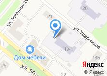 Компания «Детский сад №11 Веснянка» на карте