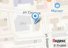 Компания «На часок» на карте