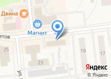 Компания «Следственный отдел по г. Новодвинску» на карте
