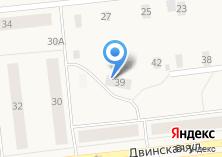 Компания «Северное сияние» на карте