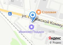 Компания «СПУОР» на карте