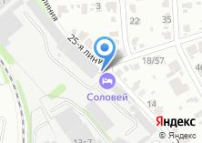 Компания «Соловей» на карте