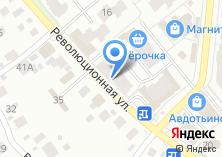 Компания «Дента Престиж» на карте
