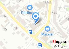 Компания «Юнит сеть магазинов бытовой химии» на карте