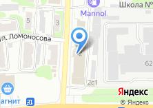Компания «Автомойка на Шевченко» на карте