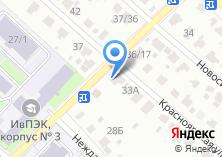 Компания «Почтовое отделение №21» на карте