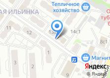Компания «Трактир на Ильинке» на карте