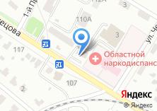 Компания «НЕЖДАНОВСКИЙ» на карте