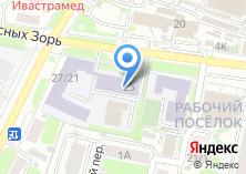 Компания «Ивановский государственный политехнический университет» на карте