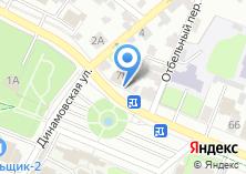 Компания «Оптовик» на карте