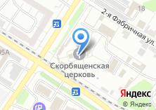 Компания «Храм в честь иконы Всех Скорбящих России» на карте