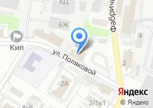 """Компания «""""СТРОЙМАКС""""» на карте"""