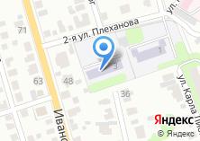 Компания «Детский сад №177» на карте