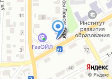 Компания «Аптека №34» на карте