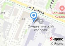 Компания «Ивановский энергетический колледж» на карте
