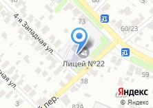 Компания «Лицей №22» на карте