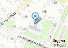Компания «Детский сад №158» на карте