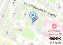 Компания «Детский сад №146» на карте