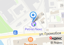 Компания «Petrol-Люкс» на карте