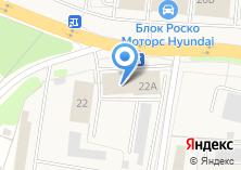Компания «АвтоцентрГаз Южный» на карте