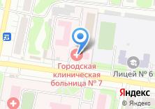 Компания «Детская поликлиника №7» на карте