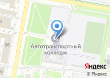 Компания «ИАТК» на карте