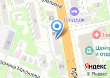 Компания «Отдел государственной фельдъегерской службы РФ в г. Иваново» на карте