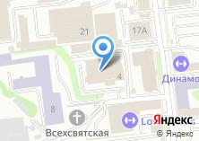 Компания «МАНГУСТА» на карте