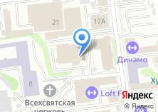 Компания «АИР специалист» на карте