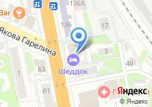 Компания «Шеддок» на карте