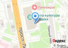 Компания «Горячий отдых» на карте