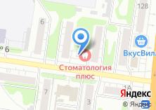 Компания «Дента-эконом» на карте