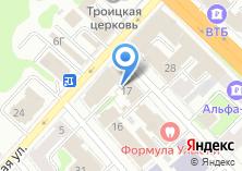 Компания «Горячие туры г. Иваново» на карте