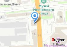 Компания «RPK Иваново» на карте