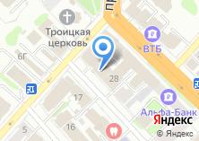 Компания «Управление Федеральной почтовой связи Ивановской области» на карте