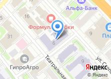 Компания «ИГСХА» на карте