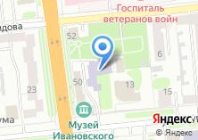 Компания «СДЮШОР №6» на карте