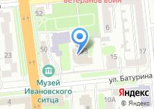 Компания «ЗАГС г. Иваново и Ивановского района» на карте