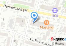 Компания «Строящийся жилой дом по ул. Велижская» на карте