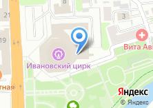 Компания «Ивановский государственный цирк» на карте