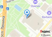 Компания «Ивановский государственный театральный комплекс» на карте