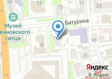 Компания «СтройМаксиСервис» на карте