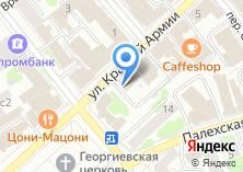 Компания «ИЗМК Импульс» на карте